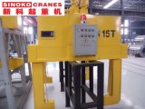Steel Coil Lifting Electrical Rotating Hanger