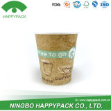 China Wholesale Food Grade Cold Drink Paper Cups
