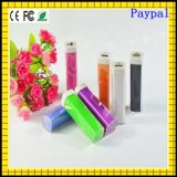 High Quality External Portable Power Bank (GC-PB032)
