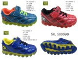 No. 50009 Kids Sport Stock Shoes Three Colors