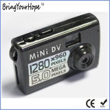 Low Cost Mini DV Digital Camera 5MP (XH-DC-001)