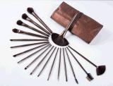 Dreammaker PVC Leather 18PCS Brown Bag Makeup Brush