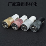 2 Port 3.4A USB Type C Car Charger for MacBook
