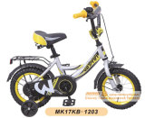 Alloy Children Bicycle (MK17KB-1203)