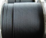Cableway Galvanized Steel Cable 17X7