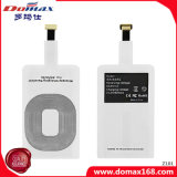 Mobile Phone Qi Wireless Inductive Charger Plate Receiver FCC for iPhone