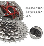 13/14/15/16/17t Bicycle Sprocket Material Freewheel Sprocket Bike Fixed Gear Freewheel LC-F013