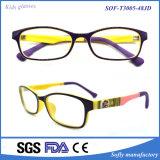 Children′s Glasses Frame Optical Glasses Frames Student Mirror Fashion Frame