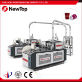 Paper Cup Making and Forming Machine (DEBAO-D16)