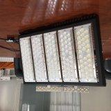 High Power Modular 700W LED Flood Light for Shopping Mall