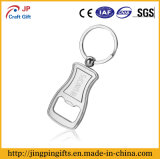 Custom Shape Zinc Alloy Die Casting Metal Material Key Ring with Chain