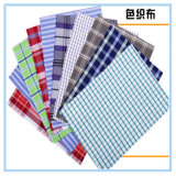 100% Cotton Yarn Dyed Fabrics for Shirts Garment Dress Bedding