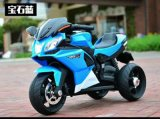 2017 New Hot Motorcycle for Children/Electric Bike/Tricycle