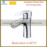 Brass Bathroom Wash Water Basin Mixer