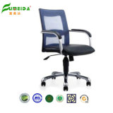 Staff Chair, Ergonomic Mesh Office Furniture