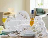 Jingdezhen Porcelain Tableware Kettle Set (QW-1203)