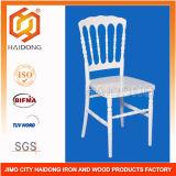 China White PC Wedding Napoleon Chair