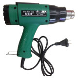 Professional Heat Gun/Electric Hot Air Gun (JL-HAG)