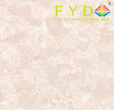 (FB8003) Sea Shell Flower Series Polished Tile 800mmx800mm