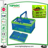 Mesh Plastic Foldable Basket with Handle