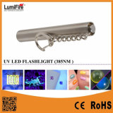 Lumifre C78 2015 High Power 385nm Rechargeable UV Lamp