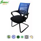 Staff Chair, Ergonomic Swivel Mesh Office Chair