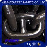 Factory Supplied High Strength Stud Link Anchor Chain