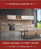 Bespoke Melamine Kitchen Cabinet (ZS-396)
