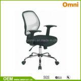 Comfortable Office Chair; Swivel Chair; Executive Chair (OMNI-OC-118)