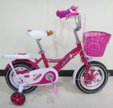 Cheap Price to Sell Beautiful Children Toy Kids Bike (FP-KDB-17001)