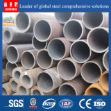 83*8mm Seamless Steel Pipe
