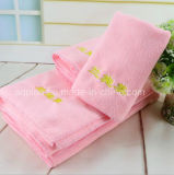 100% Combed Cotton Towel with Logo (AQ-030)
