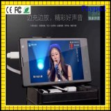 Paypal Accept Fashion Mobile Phone Power Bank (GC-PB041)