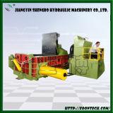 Y81q-1000 Automatic Hydraulic Metal Baler Machine