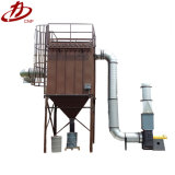 Flour Mill Fabric Type Auto Cleaning Dust Collector in Small Unit
