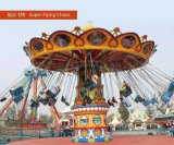Top Quality Children Amusement Park Rides Games Flying Chair for Kids