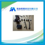 Reverse Radar with Auxiliary System for Lane Changing Xy-BS001