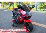 Battery Power Kids Mini Electric Motorcycle