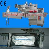 Horizontal Automatic Medicine Flow Wrapping Machine (FFA450)