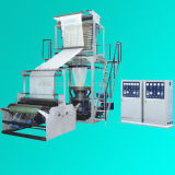 Double Layer Extrusion Rotary Head Film Blowing Machine