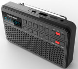 Portable Card Reader Speaker W/ Built-in Amplifier, FM Radio, T-Flash/USB Card Slot, Repeat Ap to Bp (LX-828)
