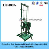 Homemade Automatic Portable Small Water Well Drilling Rig