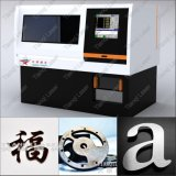 200W/300W Fiber Laser Cutting Machine (TQL-MFC300-0505)