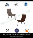 Hzdc044 Collection Charlie Beige Side Chair