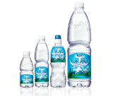 Bottled Drinking Water Production Line