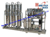 RO Water Treatment Equipment (MWT-RO-1)