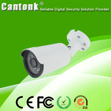 Fixed IR Bullet CCTV Security IP Camera Night Vision