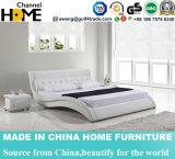 Best-Selling Modern Elegant Design King Size Adult Leather Bed (HC015)