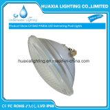 24W Thick Glass RGB LED Swimming Pool Light