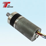 Car antenna micro electric DC 24V brushless motor